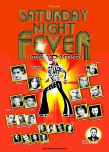 SNF_POSTER_CAST
